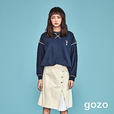 gozo 單排釦百褶拼接A字及膝裙(藍色)