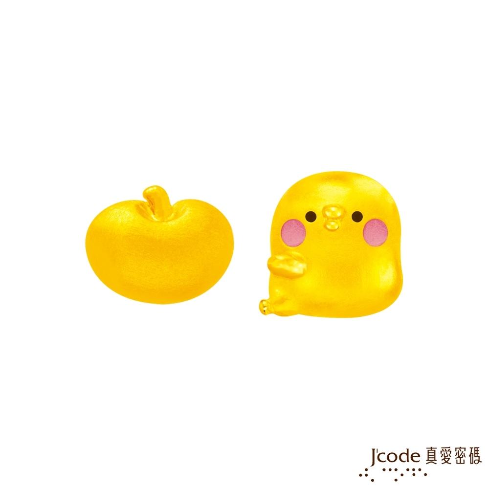 J'code真愛密碼 卡娜赫拉的小動物-蘋果P助黃金耳環
