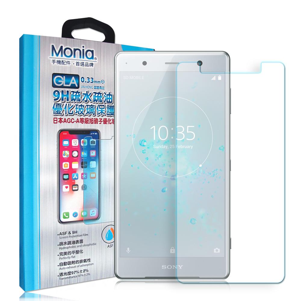 MONIA Sony Xperia XZ2 Premium 日本頂級疏水疏油9H鋼化玻璃膜