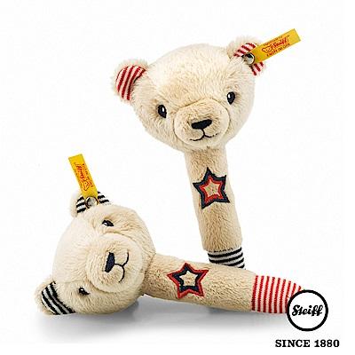 STEIFF 樂團小熊 Teddy Bear Band Niklie(嬰幼兒手搖鈴)