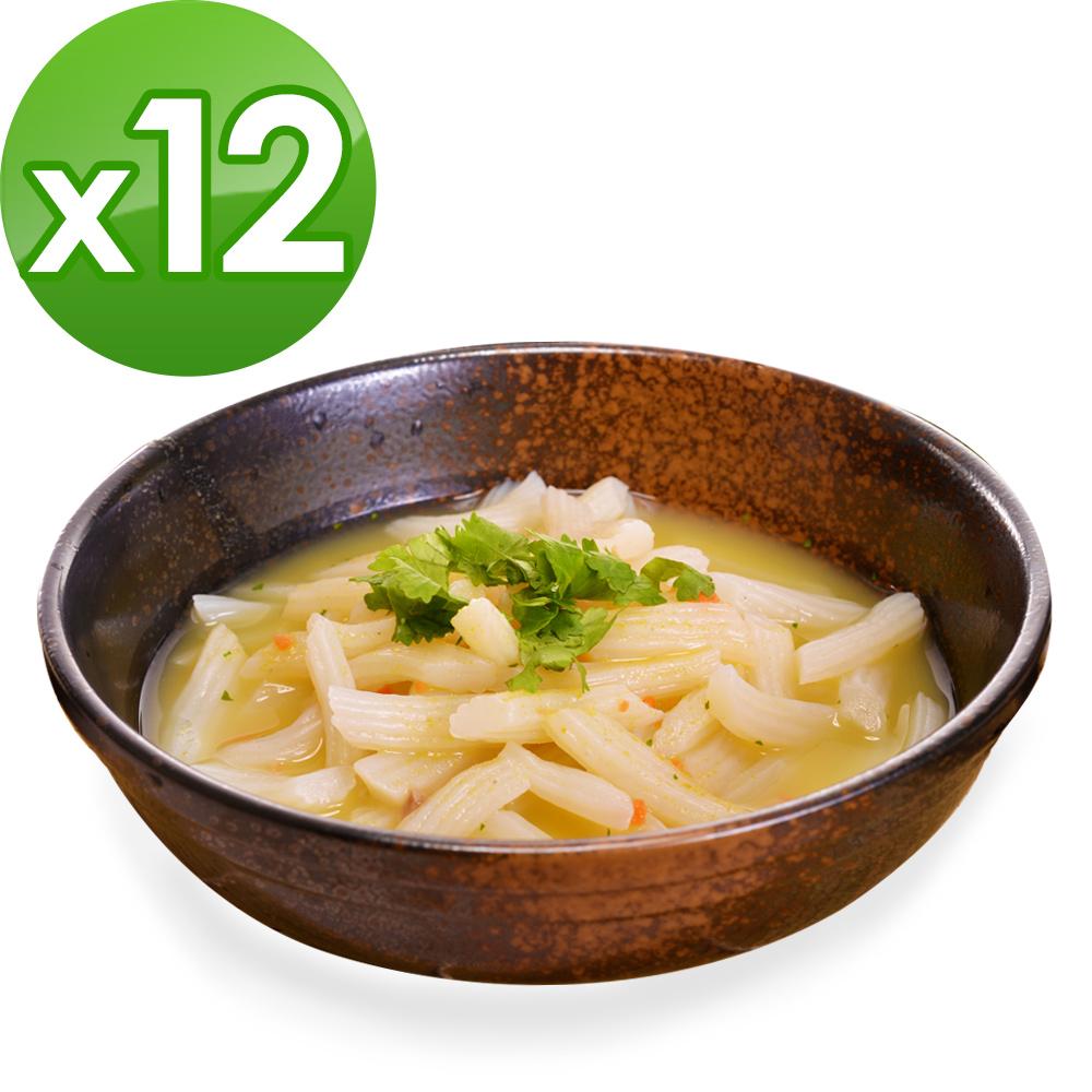 樂活e棧 低卡蒟蒻麵 義大利麵+濃湯(共12份)
