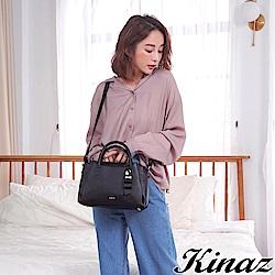 KINAZ 浪漫祝福兩用斜背包-星空夜黑-甜蜜禮盒系列-快