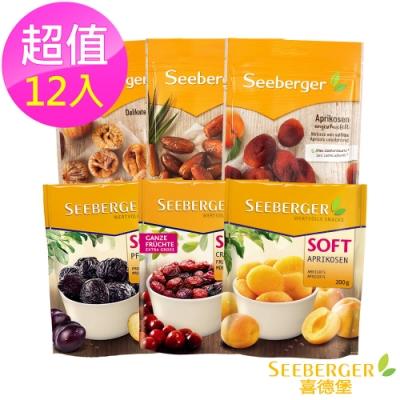 SEEBERGER喜德堡 天然果乾6種口味(超值12入組)