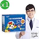 悠活原力 YOYO敏立清益生菌(60條/盒)-多多原味