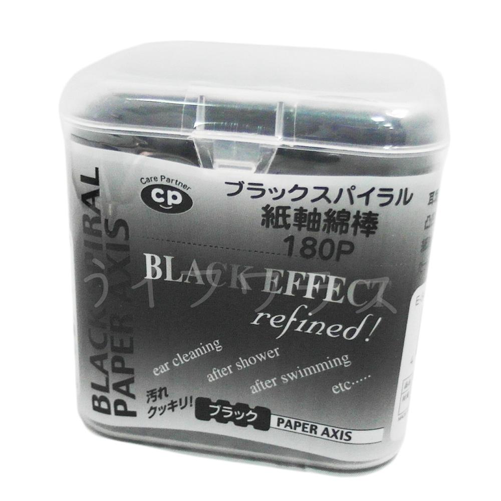 螺旋紙軸棉棒-180入-黑X4盒