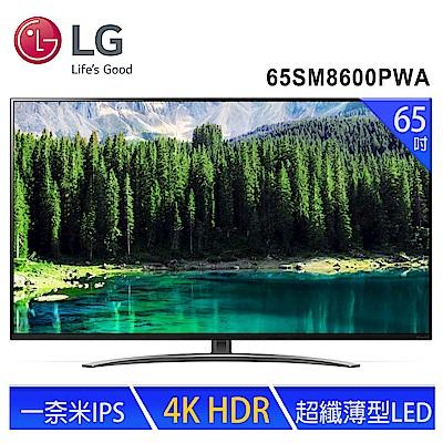 LG樂金 65型(4K)液晶電視 65SM8600PWA