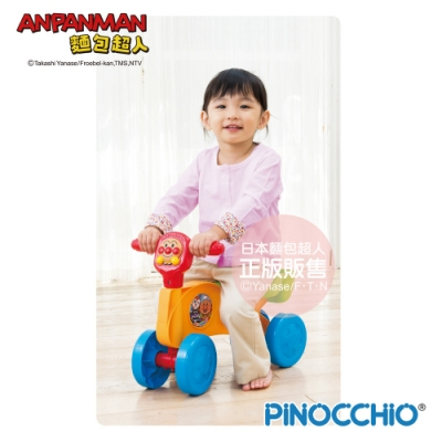 ANPANMAN 麵包超人-麵包超人GOGO學步車(新)(1.5Y+ /益智玩具/卡通/禮物)