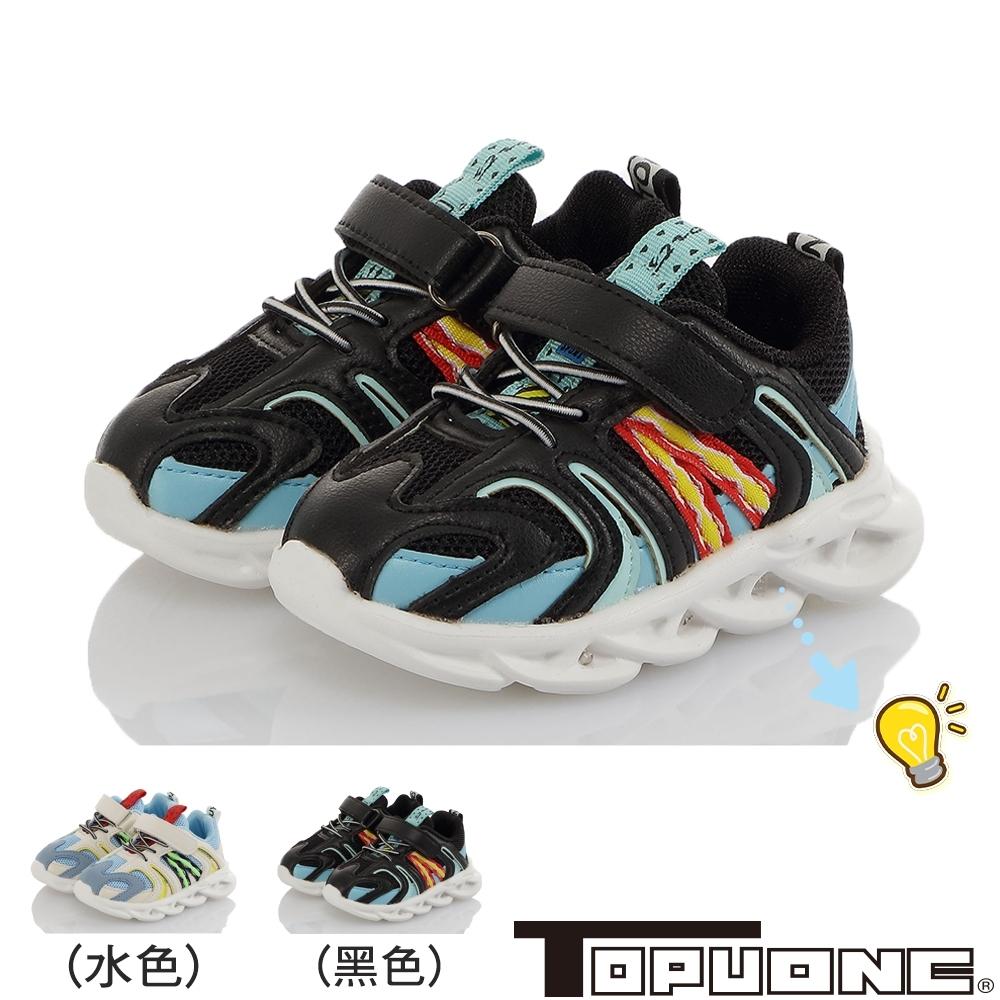TOPUONE老爹鞋童鞋 電燈輕量透氣抗菌防臭吸震運動鞋-水.黑