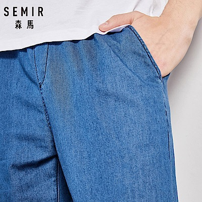 SEMIR森馬-寬管抽繩有型牛仔五分短褲-男