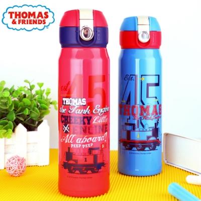 【優貝選】湯瑪士 THOMAS 直飲式 兩用 保冷/保溫 兒童水壺(450ML)