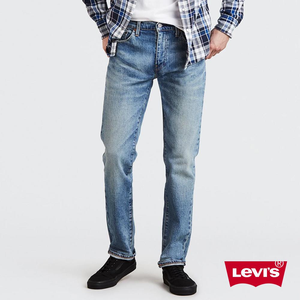Levis男款 511 低腰修身窄管牛仔長褲 赤耳 直向彈力延展 淺藍刷白