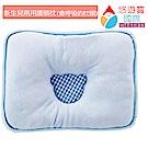 悠遊寶國際 新生兒兩用護頭型透氣枕(四方枕-天空藍)