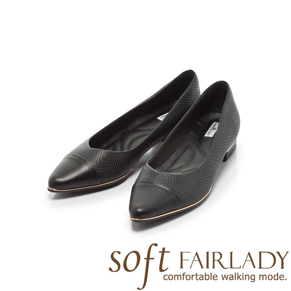 Fair Lady Soft芯太軟 波紋拼接V型尖頭低跟鞋 黑