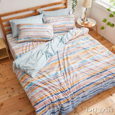 DUYAN竹漾-比利時設計-雙人床包被套四件組-印象日出 台灣製