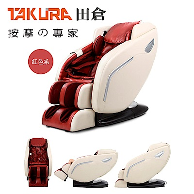 [無卡分期-12期] TAKURA 田倉 臀感時尚氣壓按摩椅-530-紅色系
