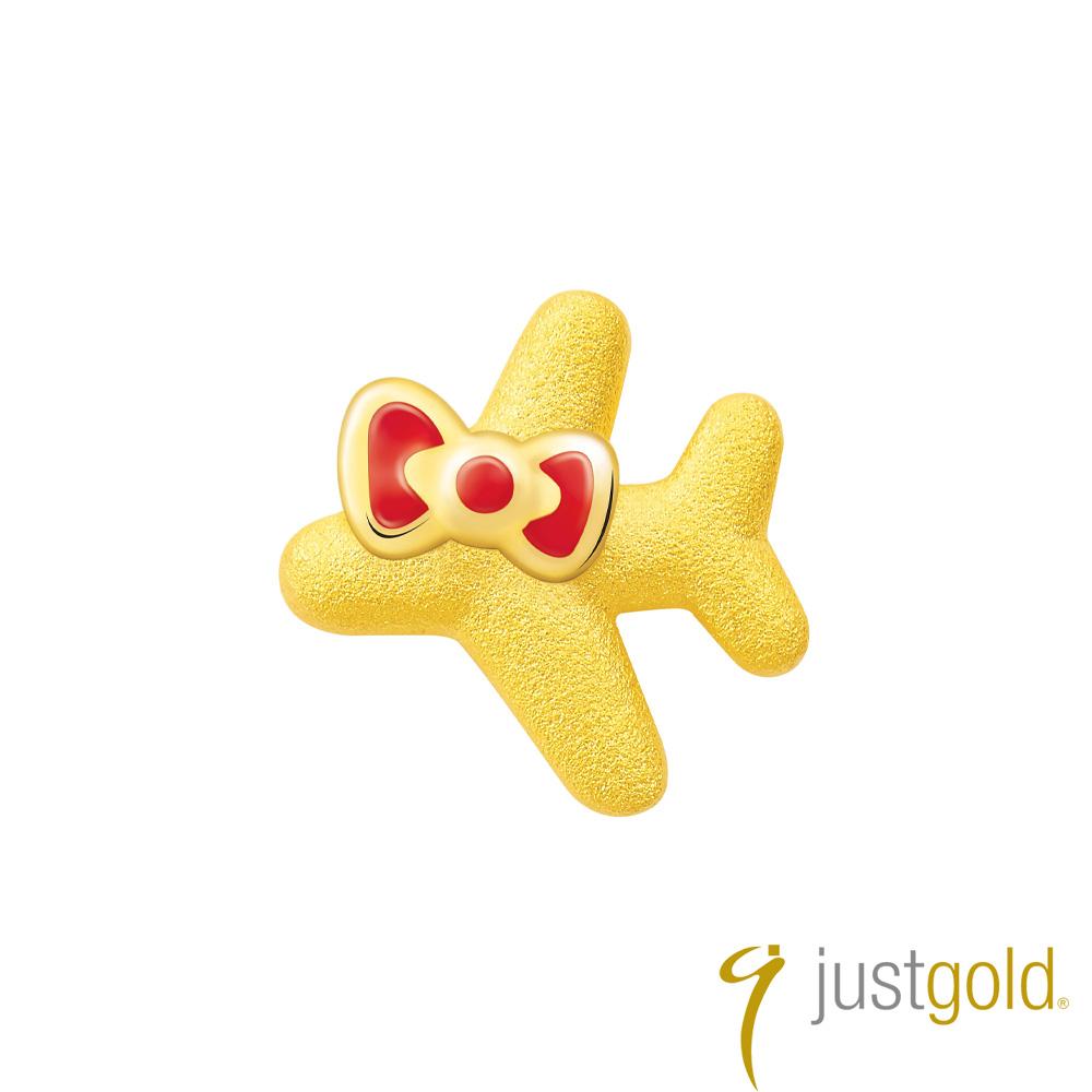 鎮金店Just Gold Hello Kitty 旅行家純金系列 黃金單耳耳環-飛機