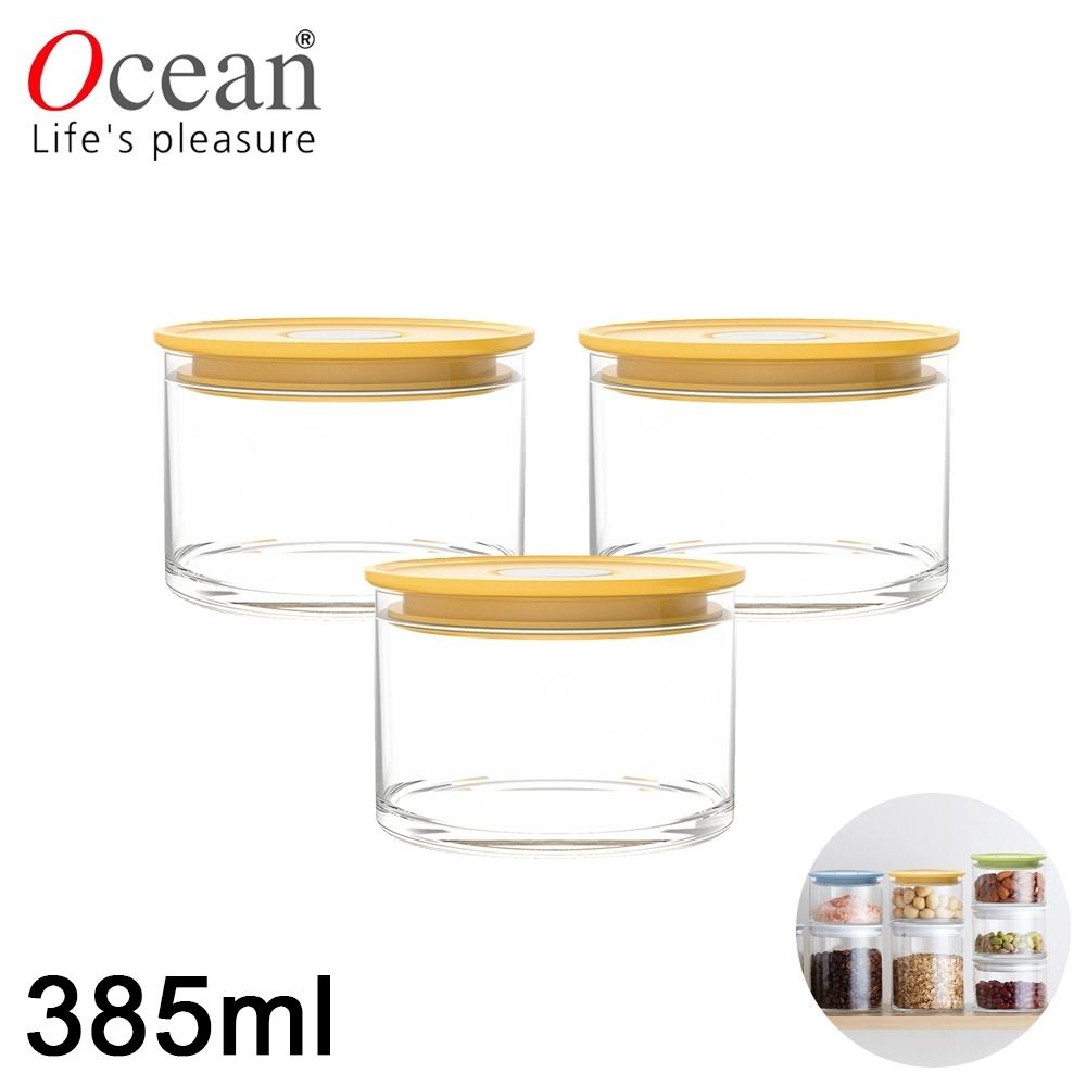 OCEAN NORMA系列儲物/儲存玻璃真空罐385ML-3入組(黃)