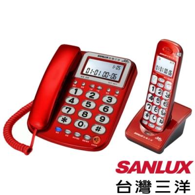 台灣三洋SANLUX 2.4GHz 子母機數位無線電話 DCT-8917兩色