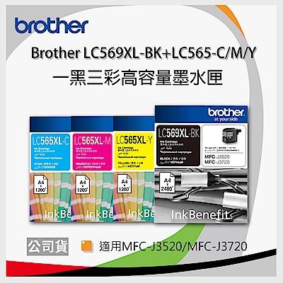 Brother LC569XL-BK+LC565XL-C+M+Y 原廠高容量墨水組合