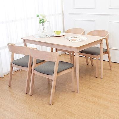 Bernice-凡登4.5尺實木餐桌椅組(一桌四椅)-135x80x76cm