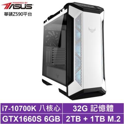 華碩Z590平台[試煉上將]i7八核GTX1660S獨顯電玩機