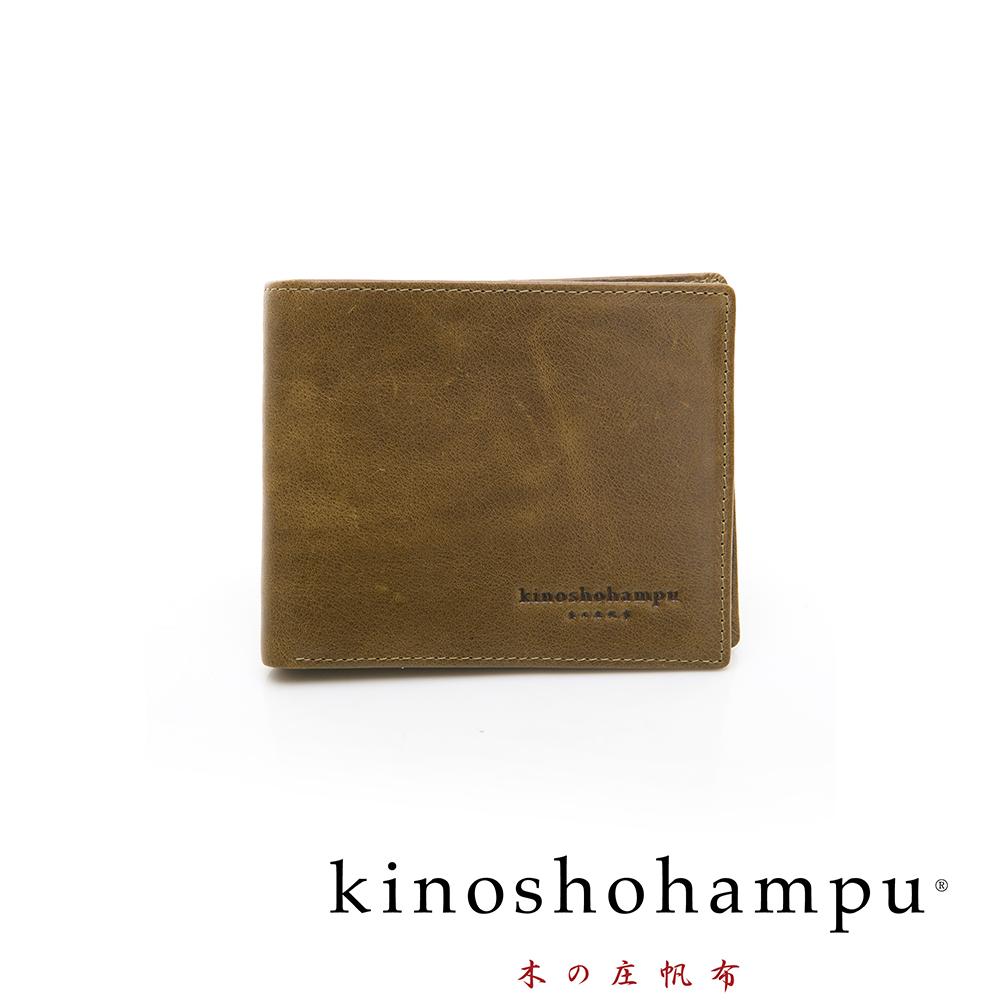 kinoshohampu 質感牛皮系列多夾層短夾 綠