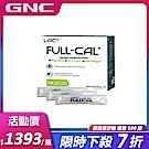 GNC健安喜 限時7折 FullCal優鎂鈣 頂級檸檬酸鈣配方(60 包/盒)