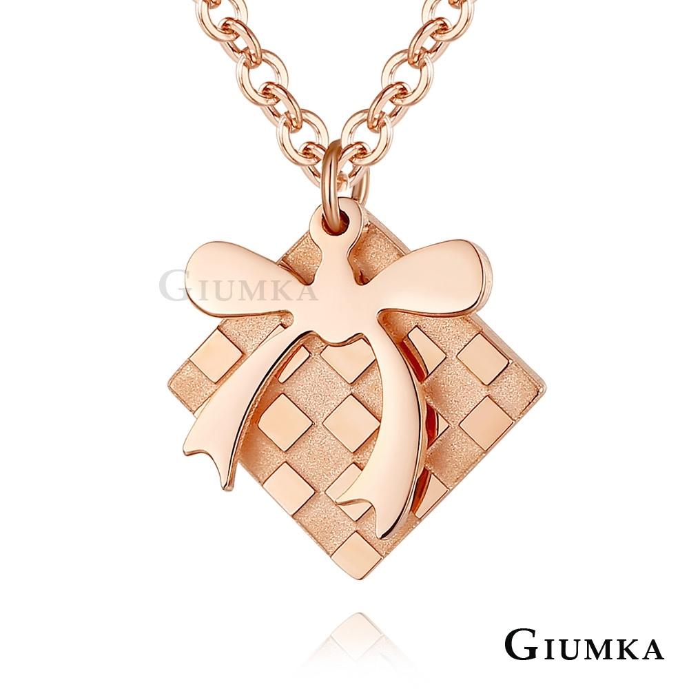 GIUMKA白鋼項鍊 禮物蝴蝶結短鍊 玫金色款 單個價格