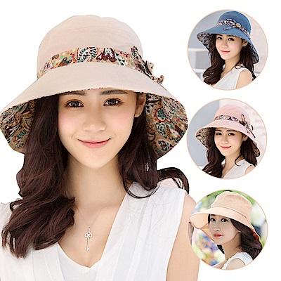 [時時樂限定]幸福揚邑 抗UV大帽檐百搭優雅好收納遮陽帽