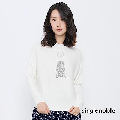 獨身貴族 天生優雅珠飾小貓船領針織衫(2色)
