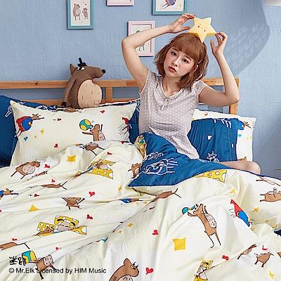 戀家小舖 / 單人床包被套組  迷路的床邊故事-兩色可選  100%精梳棉  台灣製