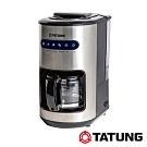 TATUNG大同 4人份磨豆咖啡機(TCM-B0419A)
