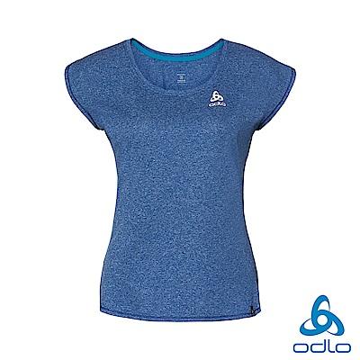 Odlo 女 HELLE圓領素色內層短袖上衣 混深藍