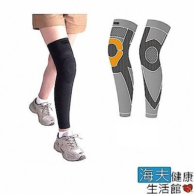 海夫 日華 膝蓋關節運動襪單隻入日本製H0755