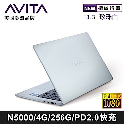 AVITA LIBER 13吋筆電 IntelN5000/4G/256GB SSD 珍珠白