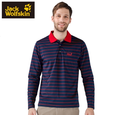 【Jack Wolfskin 飛狼】男 長袖條紋排汗Polo衫『寶藍』