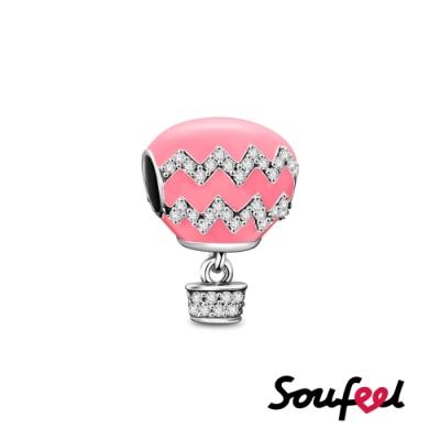 SOUFEEL索菲爾 925純銀珠飾  熱氣球 串珠