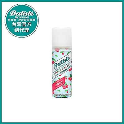 Batiste 秀髮乾洗噴劑 香甜櫻桃 50ml