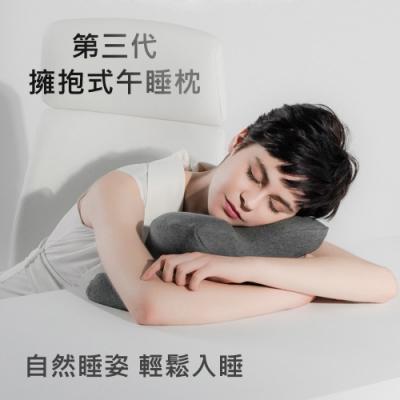 CHECA GOODS 擁抱/環抱午睡枕/趴睡枕/頸枕 太空記憶棉枕頭 透氣 午睡神器