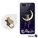 Corner4 OPPO R15 Pro 奧地利彩鑽防摔手機殼-相愛貓咪