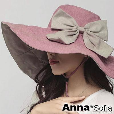 AnnaSofia 大蝶結雙面戴 超寬簷防曬遮陽帽漁夫帽(深磚粉)
