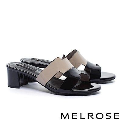 拖鞋 MELROSE 經典時髦撞色拼接造型漆皮粗高跟鞋-黑