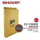 SHARP夏普 FU-Z31T、FU-Y30T專用集塵脫臭濾網 FZ-Y30SFE