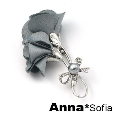 【3件5折】AnnaSofia 舞結雙瓣花 別針胸針(灰藍銀系)
