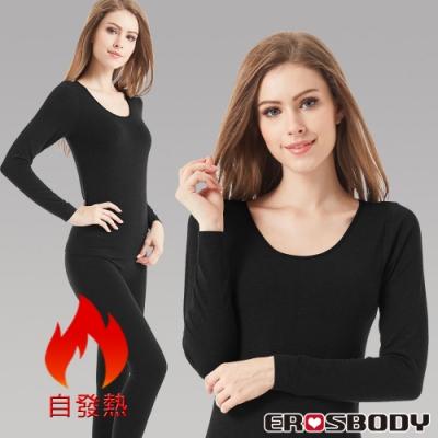 EROSBODY 女套組 日本機能蓄熱保暖發熱衣褲 黑色