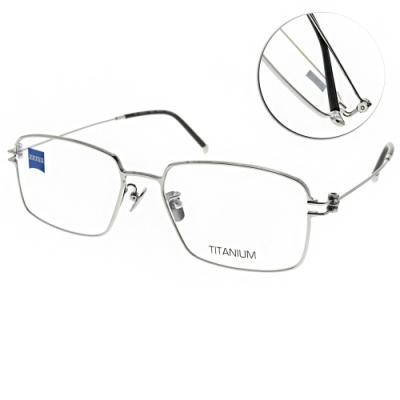 ZEISS蔡司眼鏡 六角螺絲方框款/銀 #ZS85013 C020