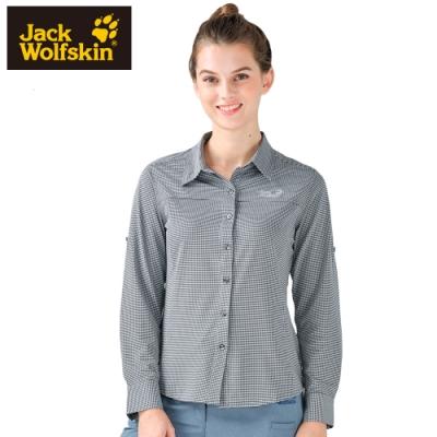 【Jack Wolfskin 飛狼】女 彈性長袖排汗襯衫『深灰』