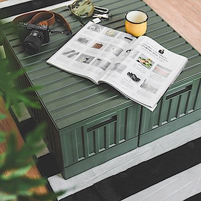 Home Feeling 收納椅/收納箱/貨櫃(4色)-64X32X30