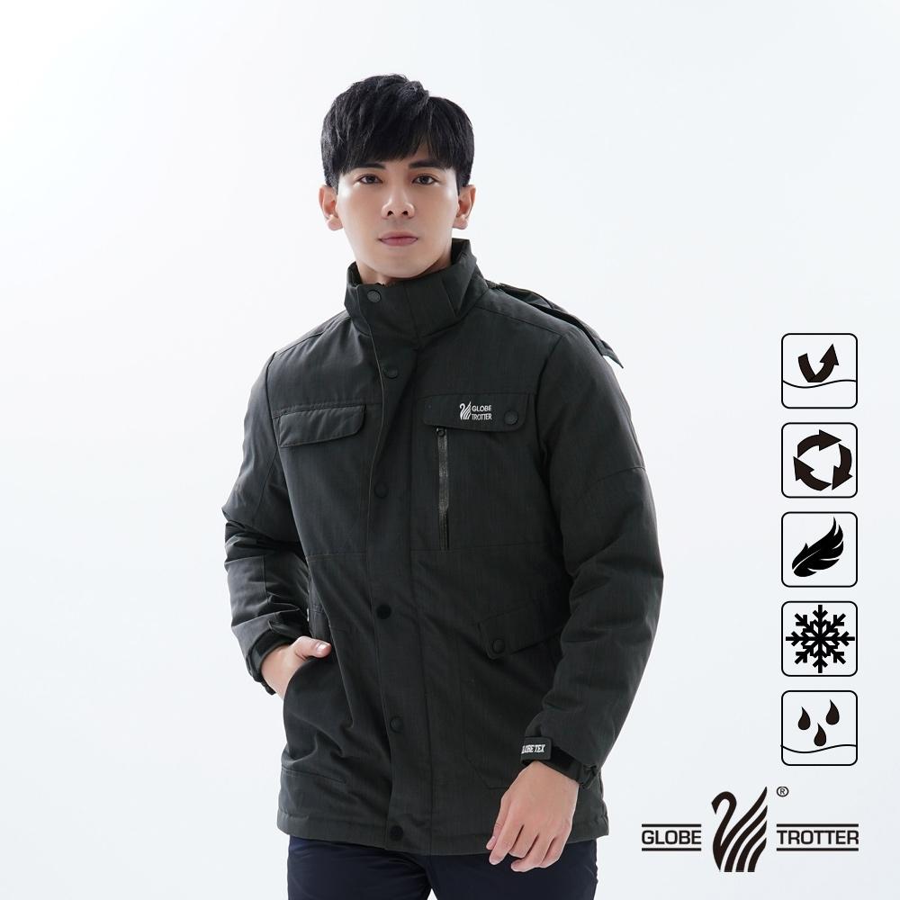 中 長 版 防 風雨 保暖 外套