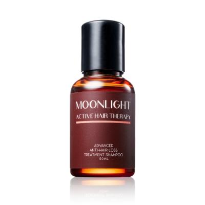 (1元加購)Moonlight 莯光 進化版頭皮保養洗髮精 50 ml
